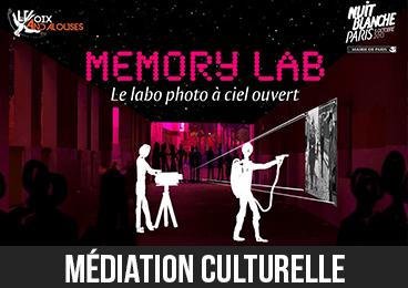 MEMORY LAB